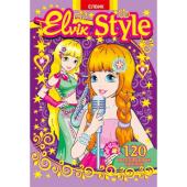Elvik Style. Книга 1 - фото обкладинки книги