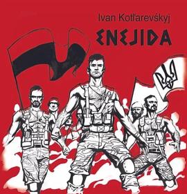 Enejida. Українською латинкою - фото книги