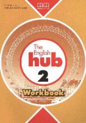 English Hub 2 (British edition). Workbook - фото обкладинки книги