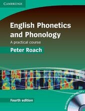 English Phonetics and Phonology Paperback with Audio CDs (2) : A Practical Course - фото обкладинки книги