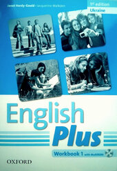 English Plus 1: Workbook with MultiROM (Ukrainian Edition) (робочий зошит) - фото обкладинки книги
