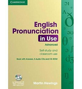 English Pronunciation in Use Advanced Book with Answers, 5 Audio CDs and CD-ROM - фото книги