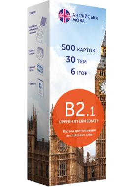 English Student. Флеш — картки для вивчення англійської мови (UPPER-INTERMEDIATE B2.1) - фото книги