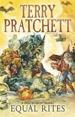 Equal Rites (Discworld Novel 3) - фото книги