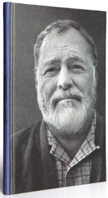 Ернест Гемінґвей - фото книги