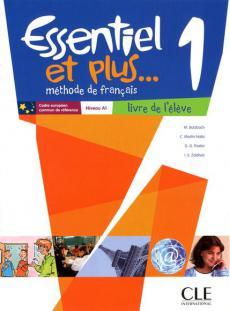 Essentiel еt Plus : Guide Pedagogique 1 & CD-Audio - фото книги