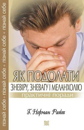 Книга Етика для Амадора