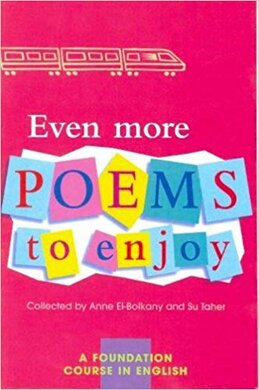 Even More Poems to Enjoy - фото книги