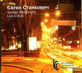 """Євген Станкович """"Live in Kyiv"""" - фото книги"""