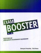 Книга для вчителя Exam Booster B1-B2 2in1 Підготовка до ЗНО