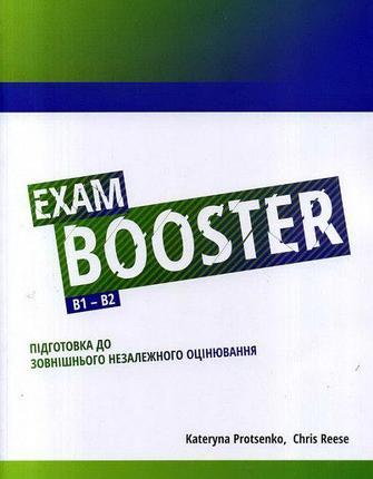 Підручник Exam Booster B1-B2 2in1 Підготовка до ЗНО