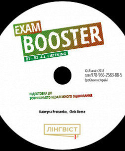 Exam Booster B1-B2 Listening Audio CD Підготовка до ЗНО - фото книги