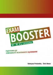 Exam Booster B1-B2 Listening Підготовка до ЗНО - фото обкладинки книги