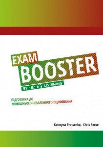 Exam Booster B1-B2 Listening Підготовка до ЗНО - фото книги
