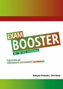 Посібник Exam Booster B1-B2 Listening Підготовка до ЗНО