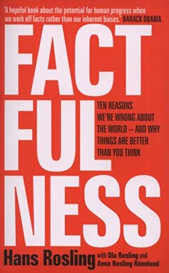 Factfulness: Ten Reasons We're Wrong About The World - And Why Things Are Better Than You Think - фото книги