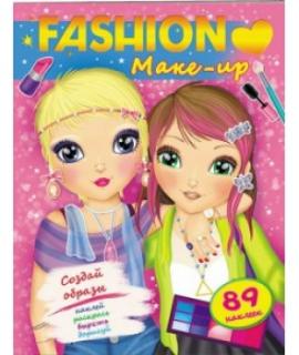 Fashion Make up. Створи образи - фото книги