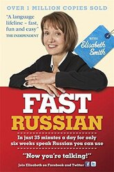Fast Russian with Elisabeth Smith - фото обкладинки книги