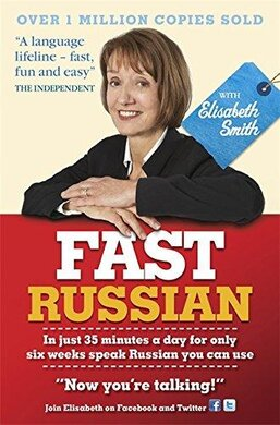 Fast Russian with Elisabeth Smith - фото книги