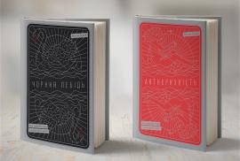 Комплект книг Філософія Насіма Талеба