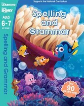 Finding Dory. Spelling and Grammar. Ages 6-7 - фото обкладинки книги