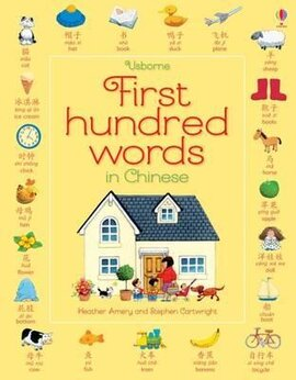 Книга First 100 Words in Chinese
