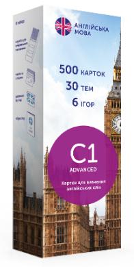 Флеш-картки English Student C1 ADVANCED. Картки для вивчення англійських слів. 500 карток - фото книги