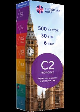 Флеш — картки English Student C2 PROFICIENT. Картки для вивчення англійських слів. 500 карток - фото книги