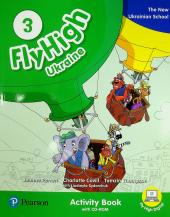 Fly High 3 Ukraine Activity Book with CD-ROM - фото обкладинки книги
