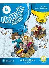 Fly High 4 Ukraine Activity Book with CD-ROM - фото обкладинки книги