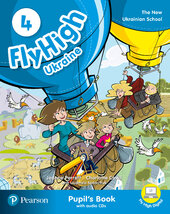 Fly High 4 Ukraine Pupil's Book with Audio CDs and Digital Resources - фото обкладинки книги