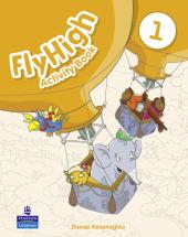 Fly High Level 1 Workbook (робочий зошит) - фото обкладинки книги