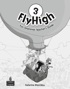 Fly High Level 3 Fun Grammar Teacher's Guide with Answer Key (книга вчителя) - фото книги