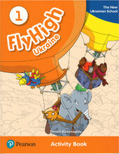 Fly High Ukraine 1. Activity Book - фото обкладинки книги