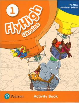 Fly High Ukraine 1. Activity Book - фото книги