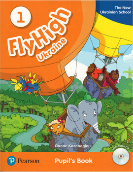 Fly High Ukraine 1. Pupil's Book with CD - фото книги