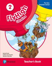 FlyHigh Ukraine 2. Teacher's Book - фото обкладинки книги