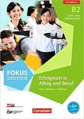 Fokus Deutsch B2. Kurs- und bungsbuch mit Audio-CDs. Mit interaktiven bungen - фото обкладинки книги