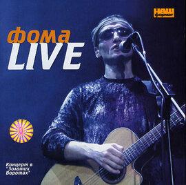 Фома. Live - фото книги