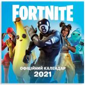 FORTNITE. Офіційний календар 2021 - фото обкладинки книги