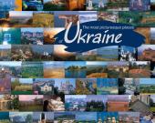 "Фотоальбом ""The most picturesque places of Ukraine"" Сергій Тарасов - фото обкладинки книги"