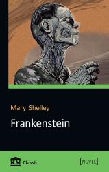Frankenstein or, The Modern Prometheus - фото обкладинки книги