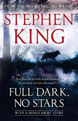 Full Dark, No Stars - фото книги