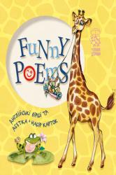 Funny poems - фото обкладинки книги