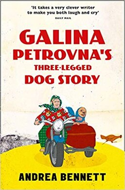 Книга Galina Petrovna's Three-Legged Dog Story