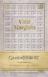 Game of Thrones: Valar Morghulis Hardcover Ruled Journal - фото обкладинки книги