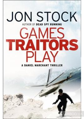 Games Traitors Play - фото книги