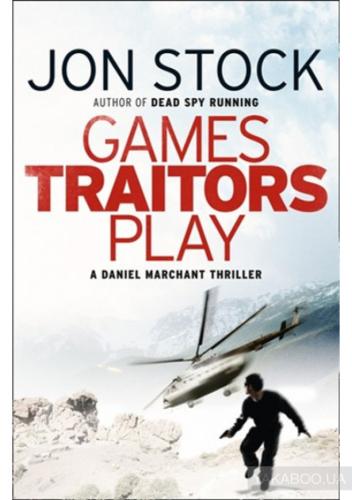 Книга Games Traitors Play