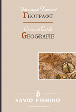 Географії - фото книги