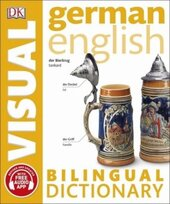 German-English Bilingual Visual Dictionary - фото обкладинки книги